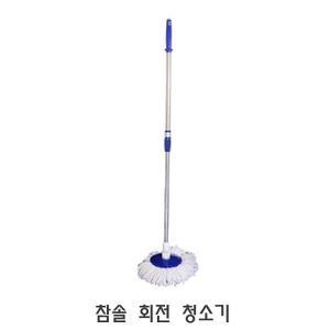 LE16 회전청소기 회전걸레 밀대청소기 물청소걸레