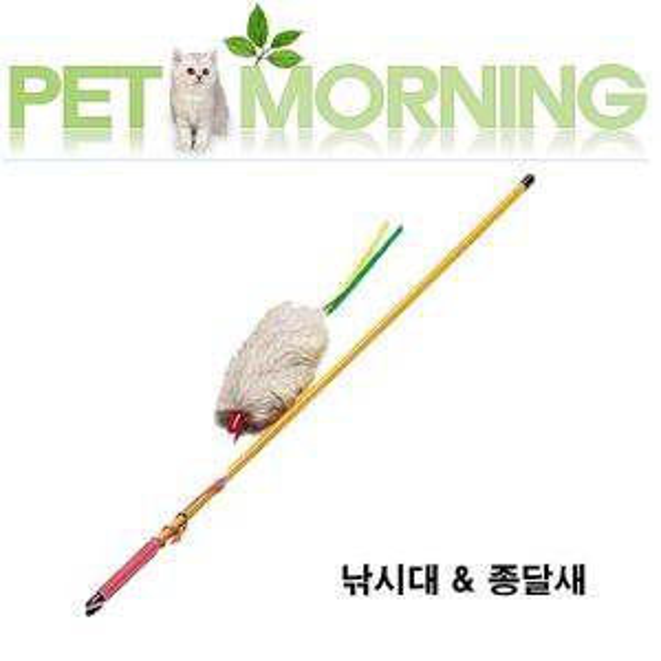낚시대 종달새 고양이 캣 냥이 깃털 낚시대 장난감