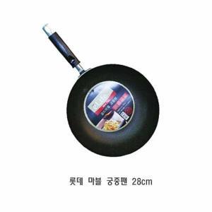 롯데 마블 궁중팬 28cm 웍 후라이팬 볶음팬 볶음