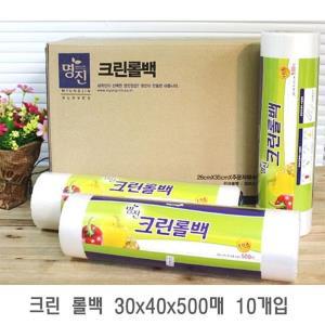 명진 크린 롤백 30x40x500매 10개입 비닐백 비닐팩 위