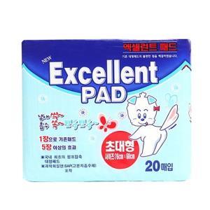 애견 초대형 배변패드 20매 1봉 강아지 애견패드 배변