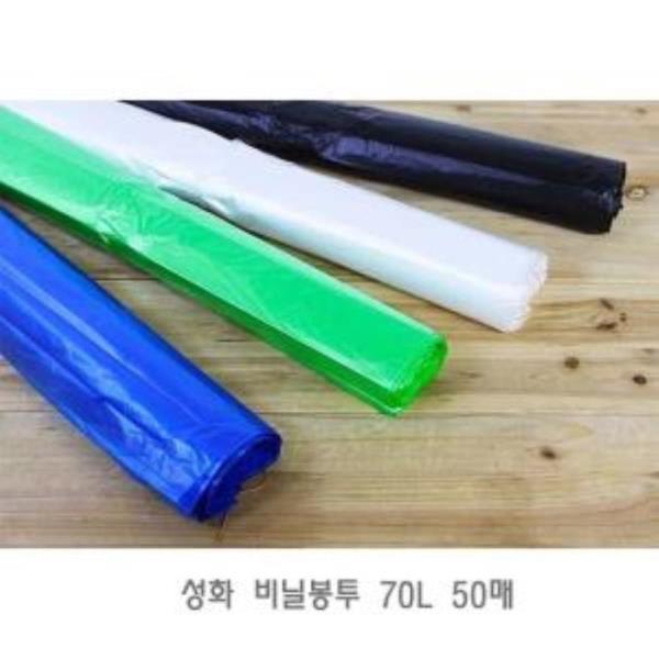 성화 비닐봉투 70L 50매 비닐봉지 예쁜비닐봉지 비닐