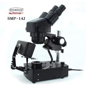 SMP 14J 쌍안 보석현미경 수입사직송 과학 실험 자연