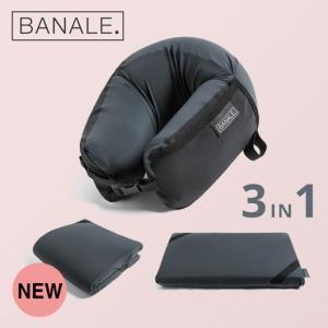3in1 여행용 콤팩트 베개 1P 메모리폼 목쿠션