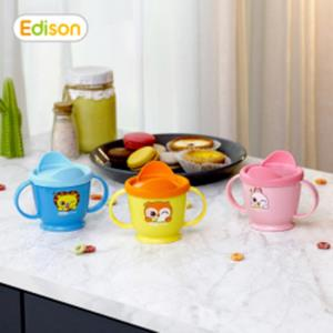 스텐 양손컵 부엉이 1개 유아 아기 어린이 물컵