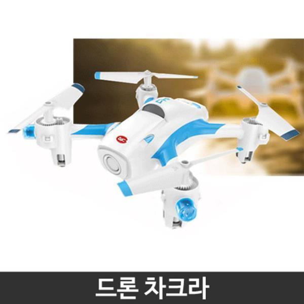 드론 차크라 무선조종 작동완구 장난감 모형 입문용