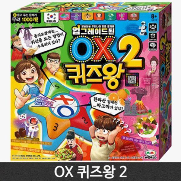 OX퀴즈왕2 유아 어린이 지능발달 보드게임 장난감
