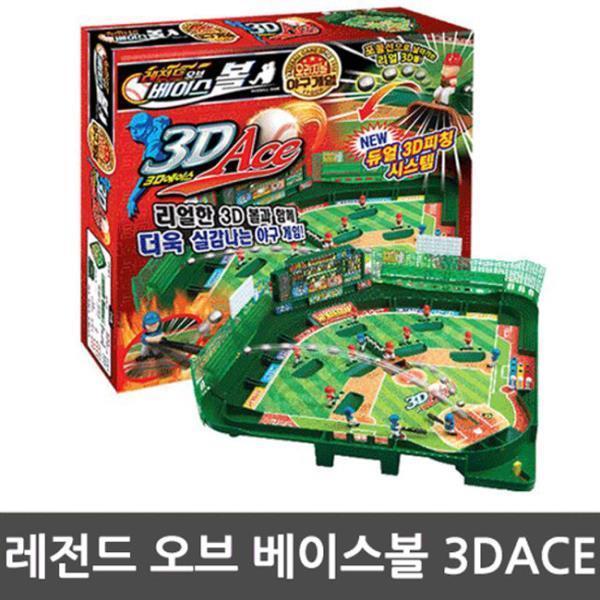 레전드 오브 베이스볼 3D Ace 야구 스포츠 보드게임