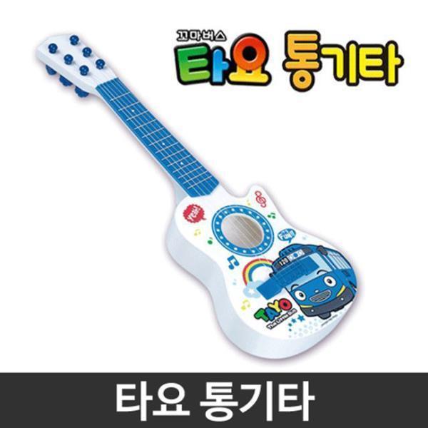 타요 통기타 유아 악기놀이 완구 장난감 음악연주