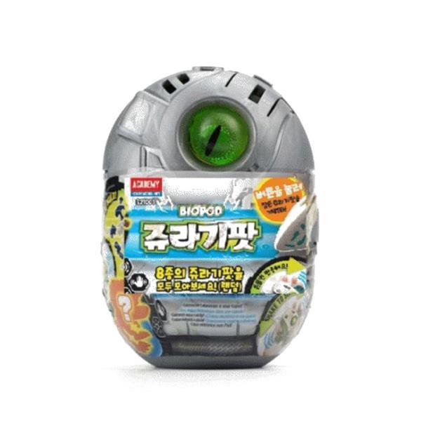 쥬라기팟 싱글 공룡 모형 관절 피규어 남아 장난감