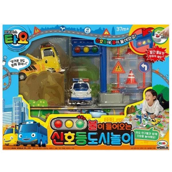 타요 신호등 도시놀이 아동 장난감 자동차 작동완구