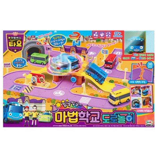 타요 마법학교 도로놀이 아동 장난감 자동차 완구