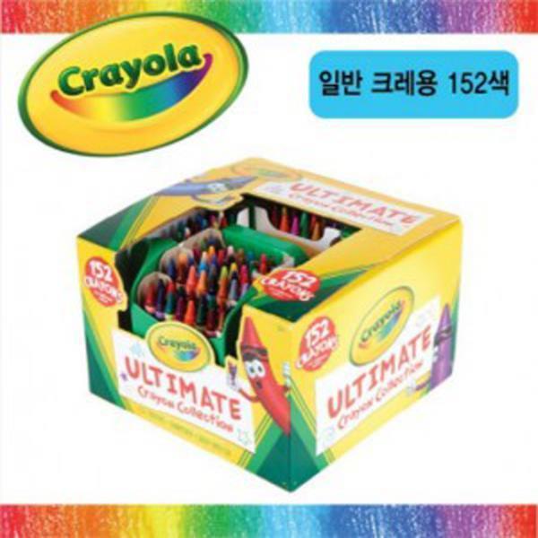GY 일반크레용 152색 크레파스 아동 미술 색칠놀이