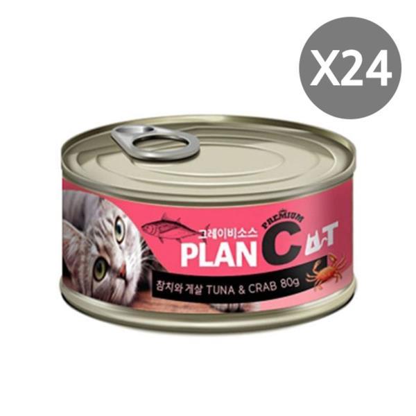 고양이 수분섭취 캔 80G 24P 주식 간식 참치 게살