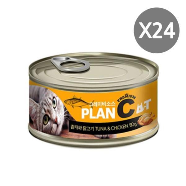 고양이 수분섭취 캔 80G 24P 주식 간식 참치 닭고기