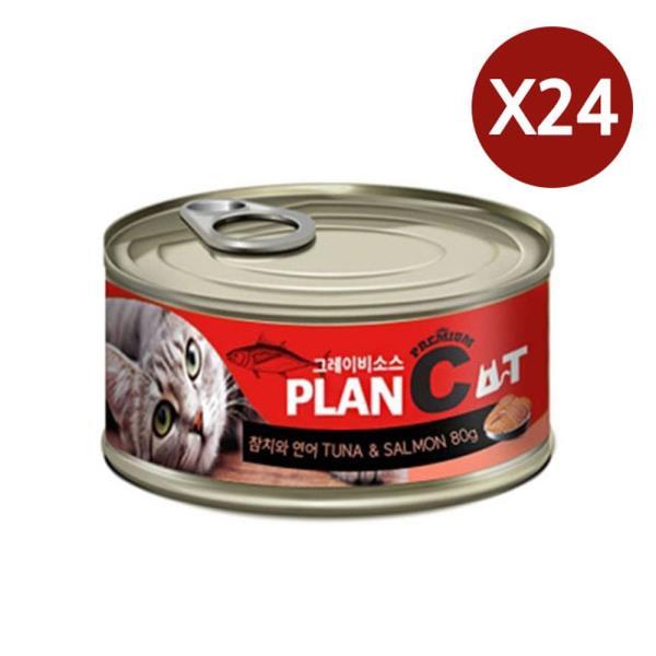 고양이 수분섭취 캔 80G 24P 주식 간식 참치 연어