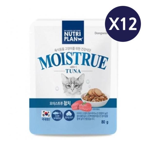 고양이 습식 파우치 80g 12P 참치맛 애묘 영양간식