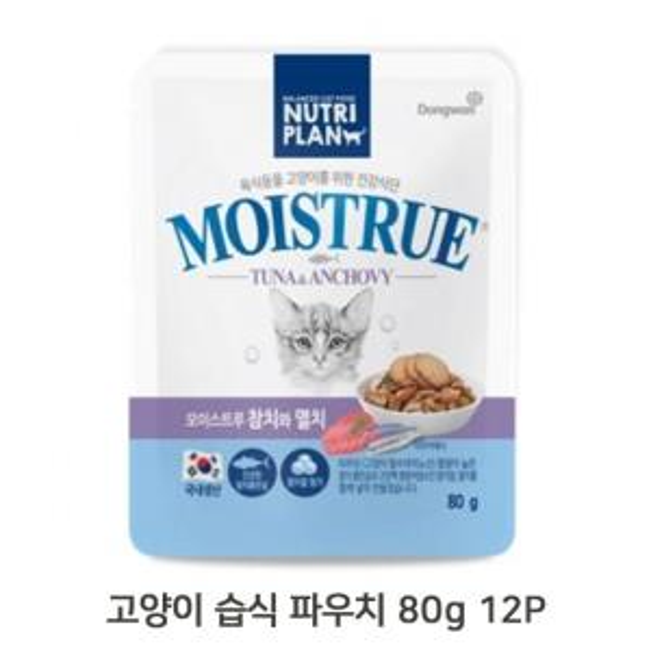 고양이 습식 파우치 80g 12P 참치 멸치 반려묘 영양