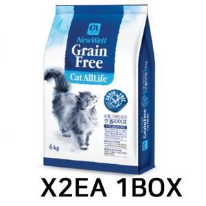 그레인프리 무곡물 고양이 냥이 사료 먹이 6kg 2P