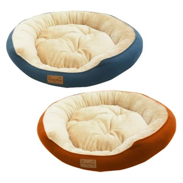 극세사 원 강아지 방석 S 1P 애견 쿠션 고양이 침대