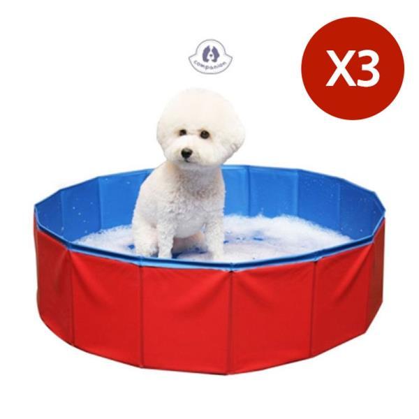 반려견 접이식 강아지 풀장 3P 휴대 수영 욕조 매트