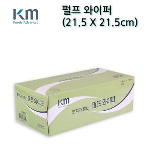 케이엠 산업용 와이퍼 DUST FREE 1pk