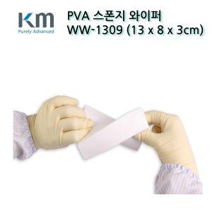 케이엠 PVA 스폰지 와이퍼 WW1309 1pk