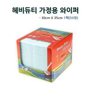손타라 헤비듀티 가정용 와이퍼 1팩50장