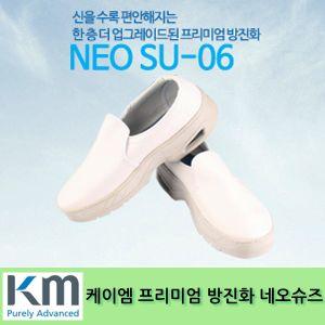 케이엠 네오 슈즈 NEO SU-06