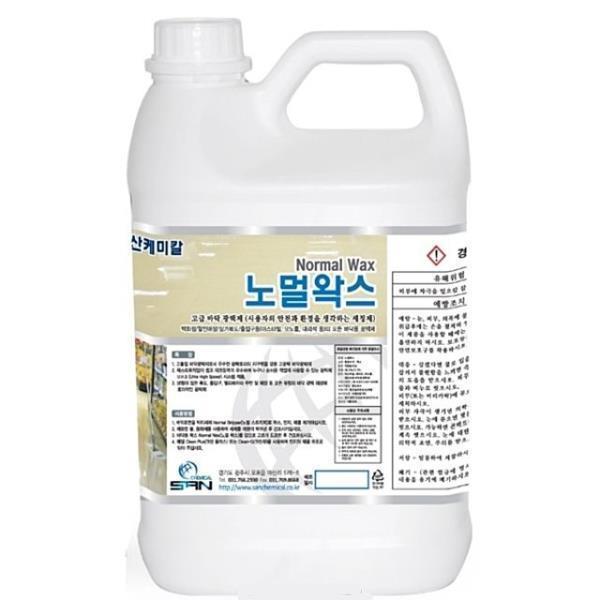 노멀왁스 (고급 바닥광택제) 3.75L 세정세척제