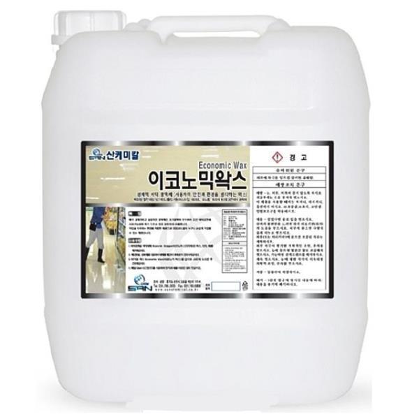 이코노믹왁스 (경제적 바닥 광택제) 18.75L세정세척제