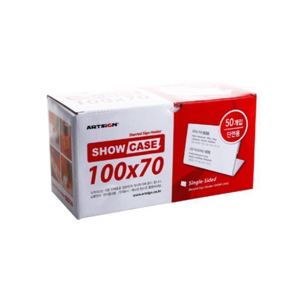 쇼케이스(단면100x70/50개입) 7710 메뉴판 가격표