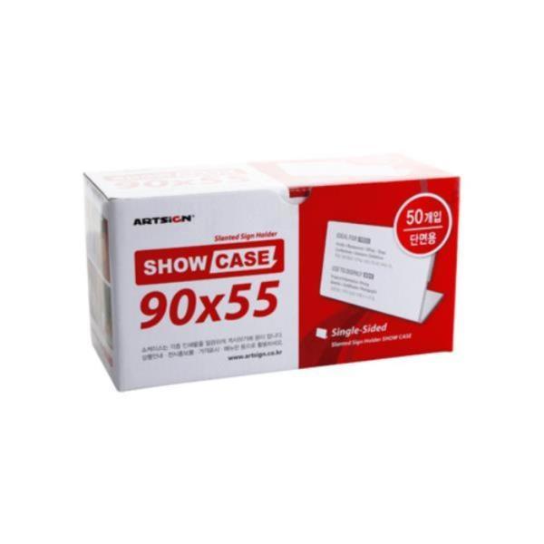 쇼케이스(단면90x55/50개입) 7707 메뉴판 가격표
