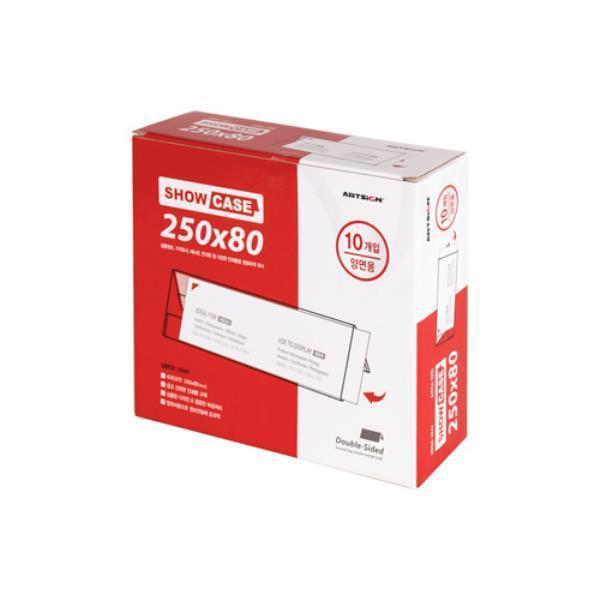 쇼케이스(양면250x80/10개입) 0944 메뉴판 가격표
