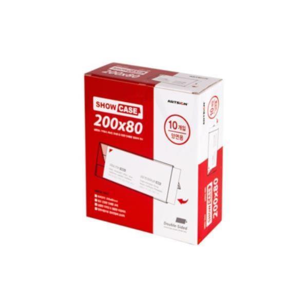 쇼케이스(양면200x80/10개입) 0943 메뉴판 가격표