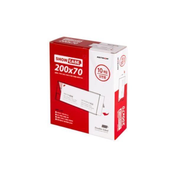 쇼케이스(양면200x70/10개입) 0942 메뉴판 가격표