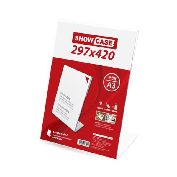 쇼케이스A3(단면/세로) 7774 메뉴판 가격표