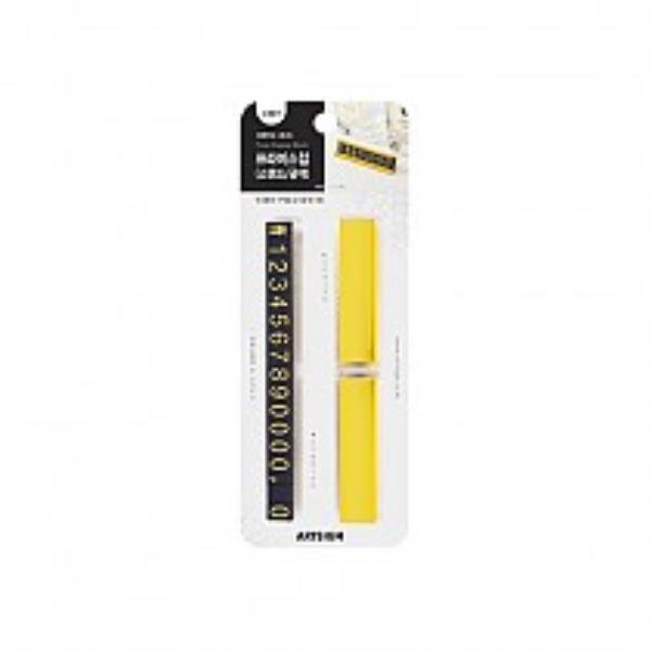 프라이스칩(스탠드/금색) 4세트 3635