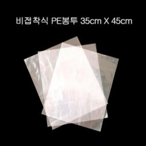 비접착 PE봉투 PE포리백 비닐 폴리백 35X45cm 400장