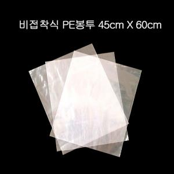 비접착 PE봉투 PE포리백 비닐 폴리백 45X60cm 400장