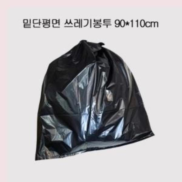 쓰레기봉투 막지봉투 (100리터) 90cmX110cm 검정 50매