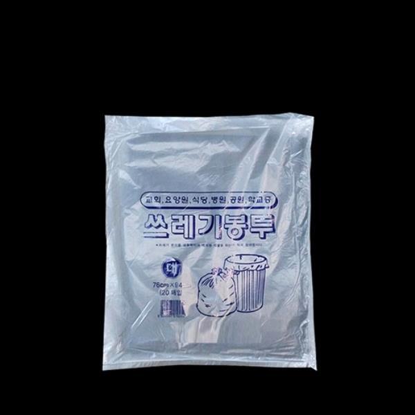 쓰레기봉투 배접봉투 (80리터) 76cmX94cm 검정 20매