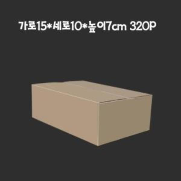 종이박스 택배박스 15X10X7cm E골 320매