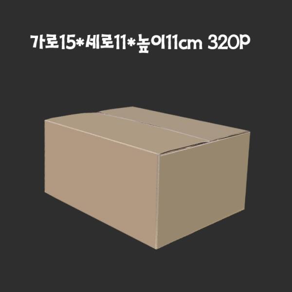 종이박스 택배박스 15X11X11cm E골 320매