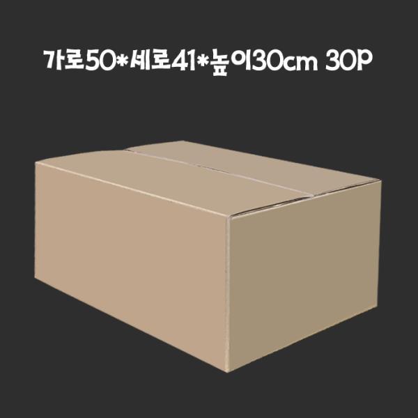 종이박스 택배박스 50X41X30cm A골 30매