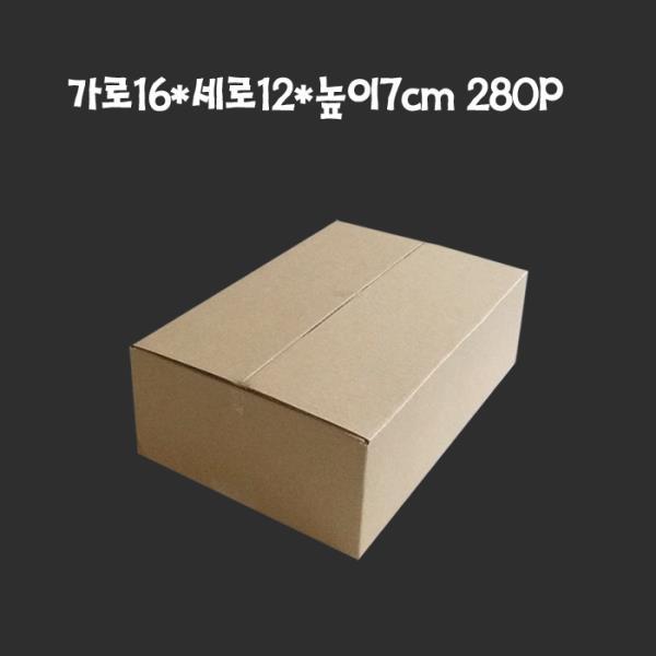 종이박스 택배박스 16X12X7cm E골 280매