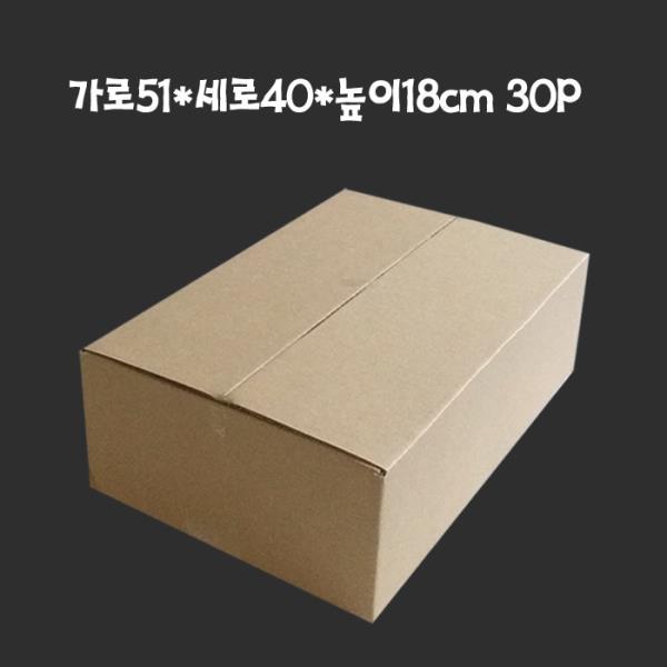 종이박스 택배박스 51X40X18cm A골 30매