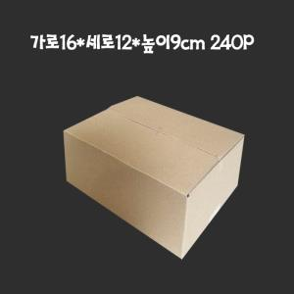 종이박스 택배박스 16X12X9cm E골 240매