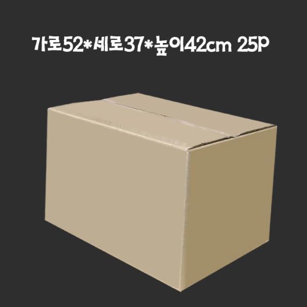 종이박스 택배박스 52X37X42cm A골 25매