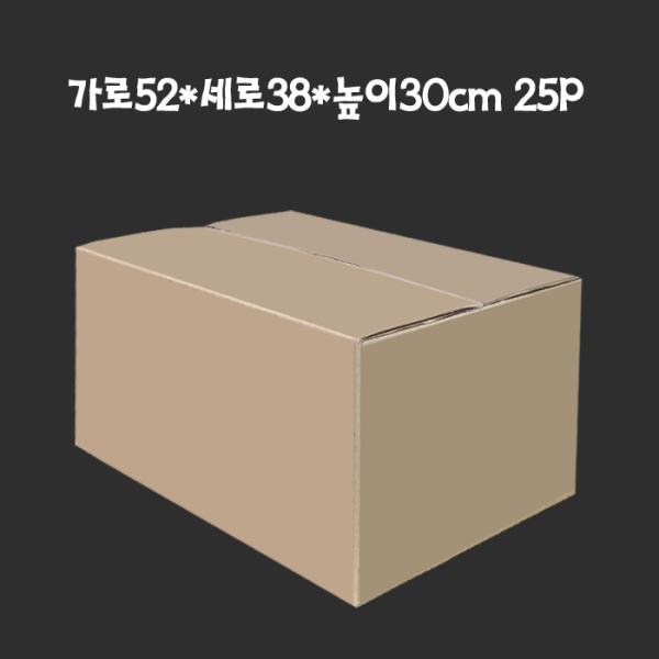 종이박스 택배박스 52X38X30cm A골 25매